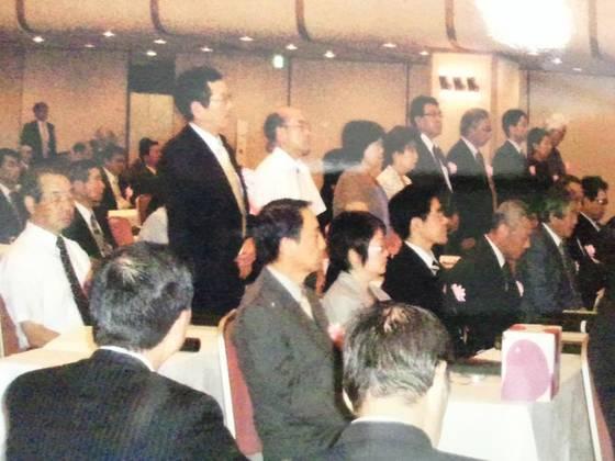 全保連総会で表彰者の起立
