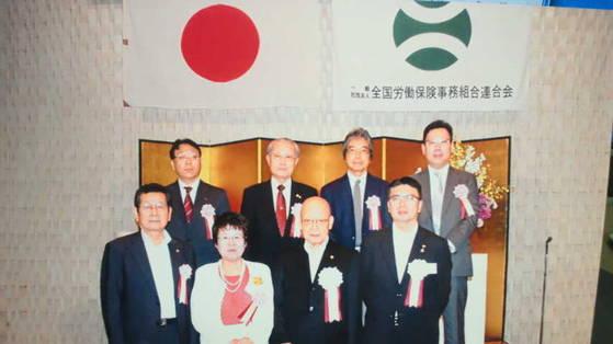 表彰された労保連東京支部のみなさんと